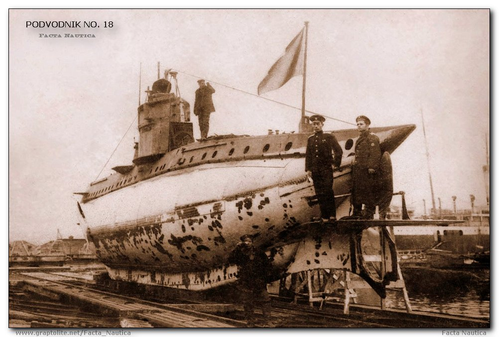 Bulgarian submarine PODVODNIK NO. 18, ex uboat UB 8.